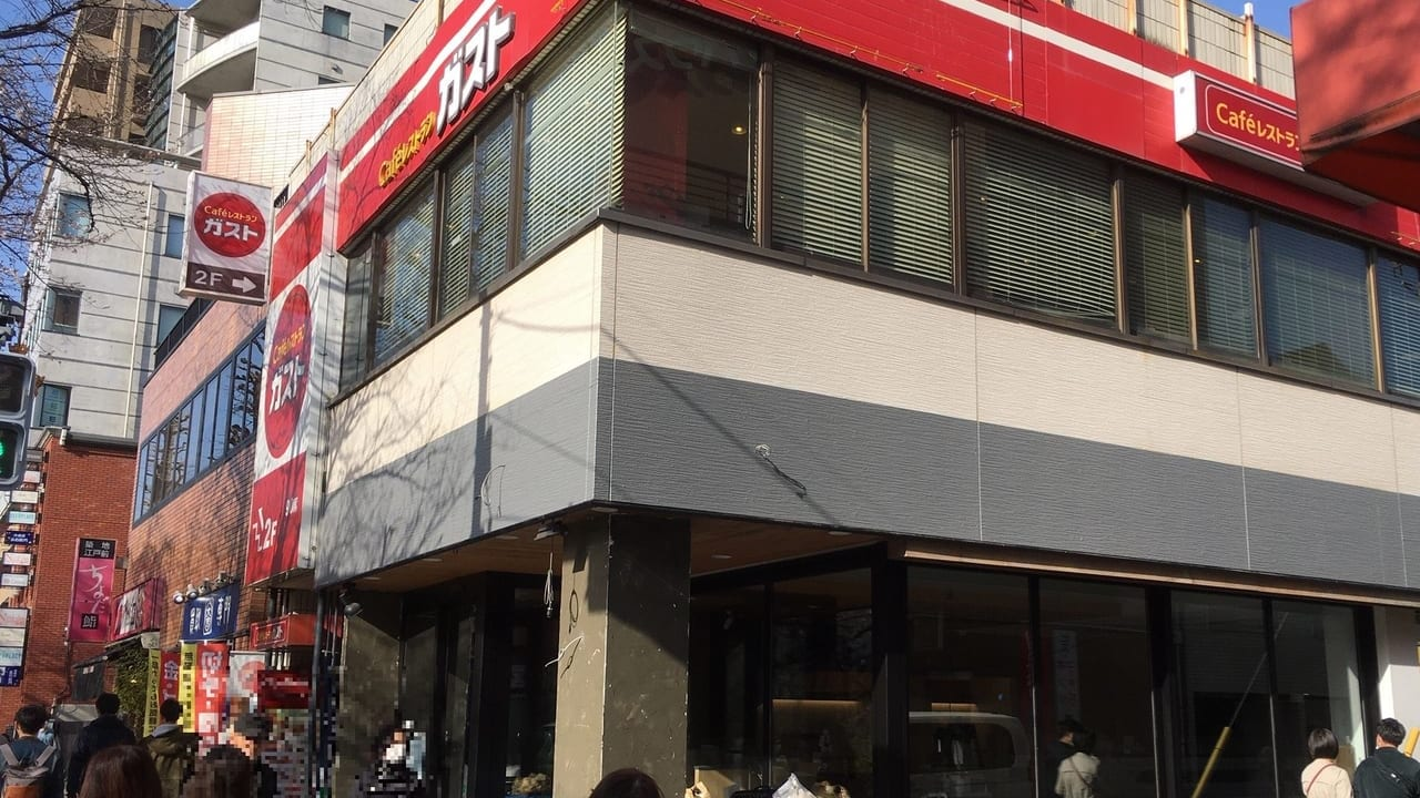 『モスバーガー国立大学通り店(旧 国立店)』が4/1(水)リニューアルオープン!