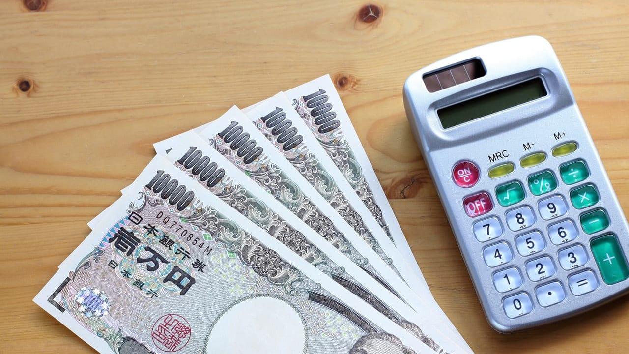 国民一人あたり10万円の特別定額給付金、申請が始まっている市町村もありますが、国立市は?