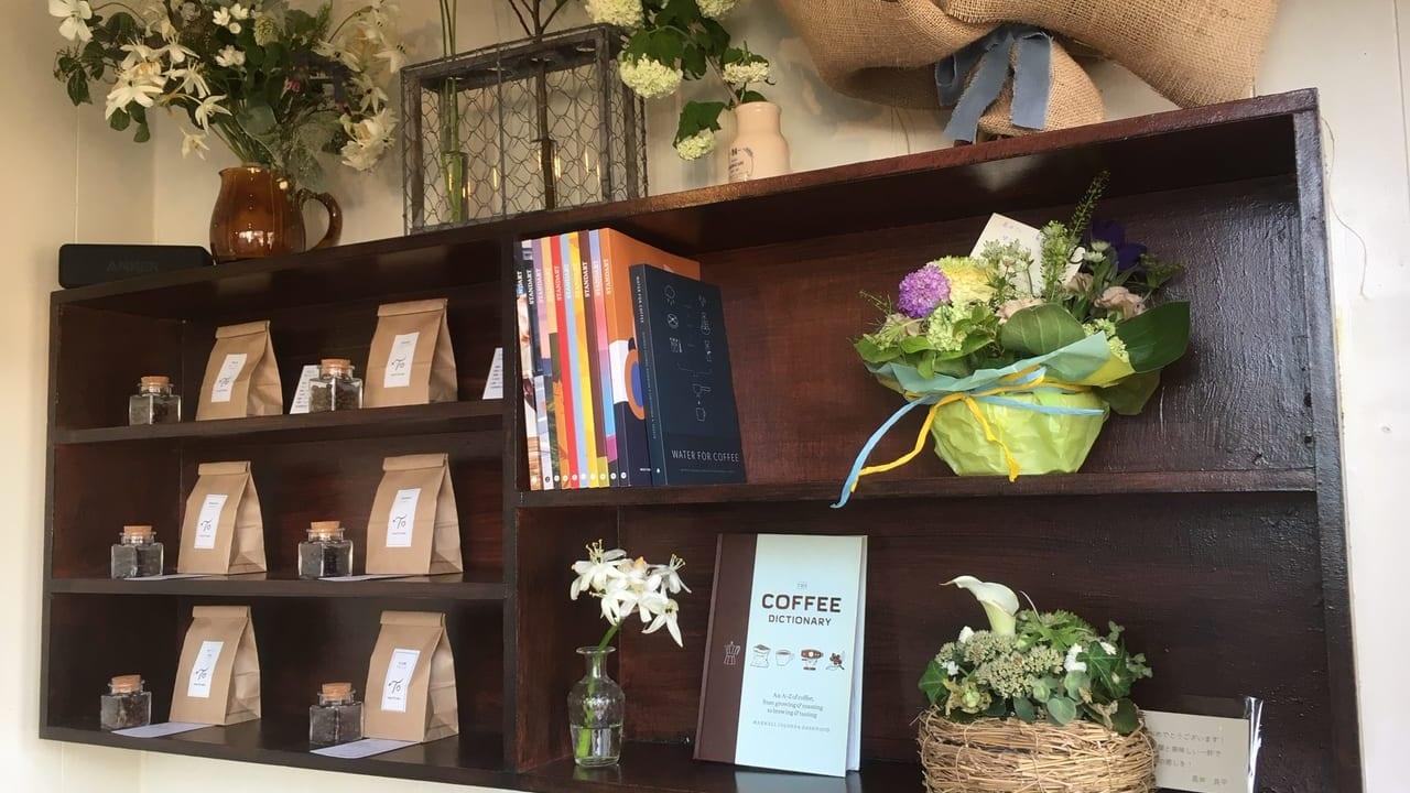 西国分寺に小さなコーヒーのお店『TakaiTOCoffee』が4/26プレオープンしました!!