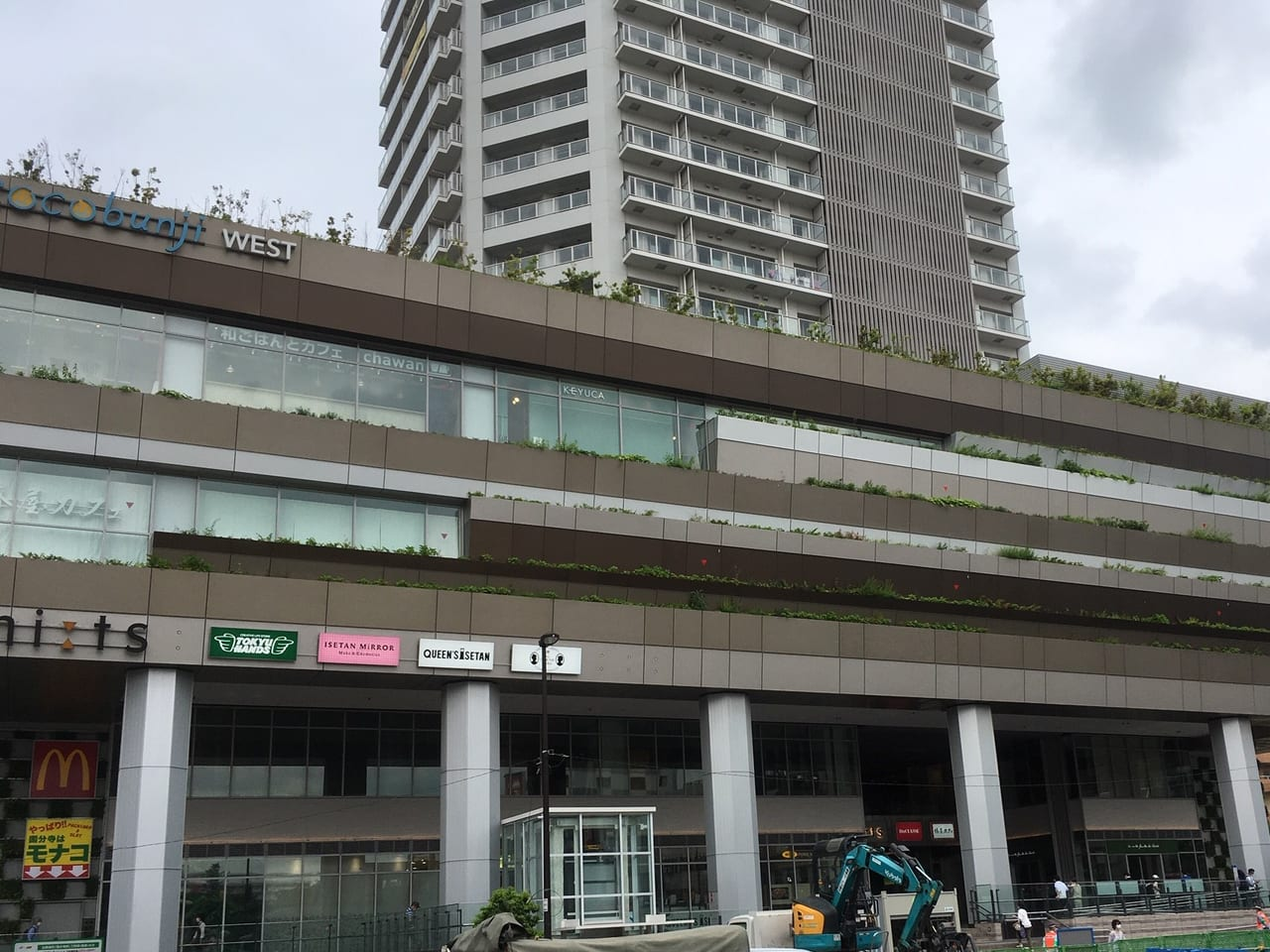 国分寺 ケユカ