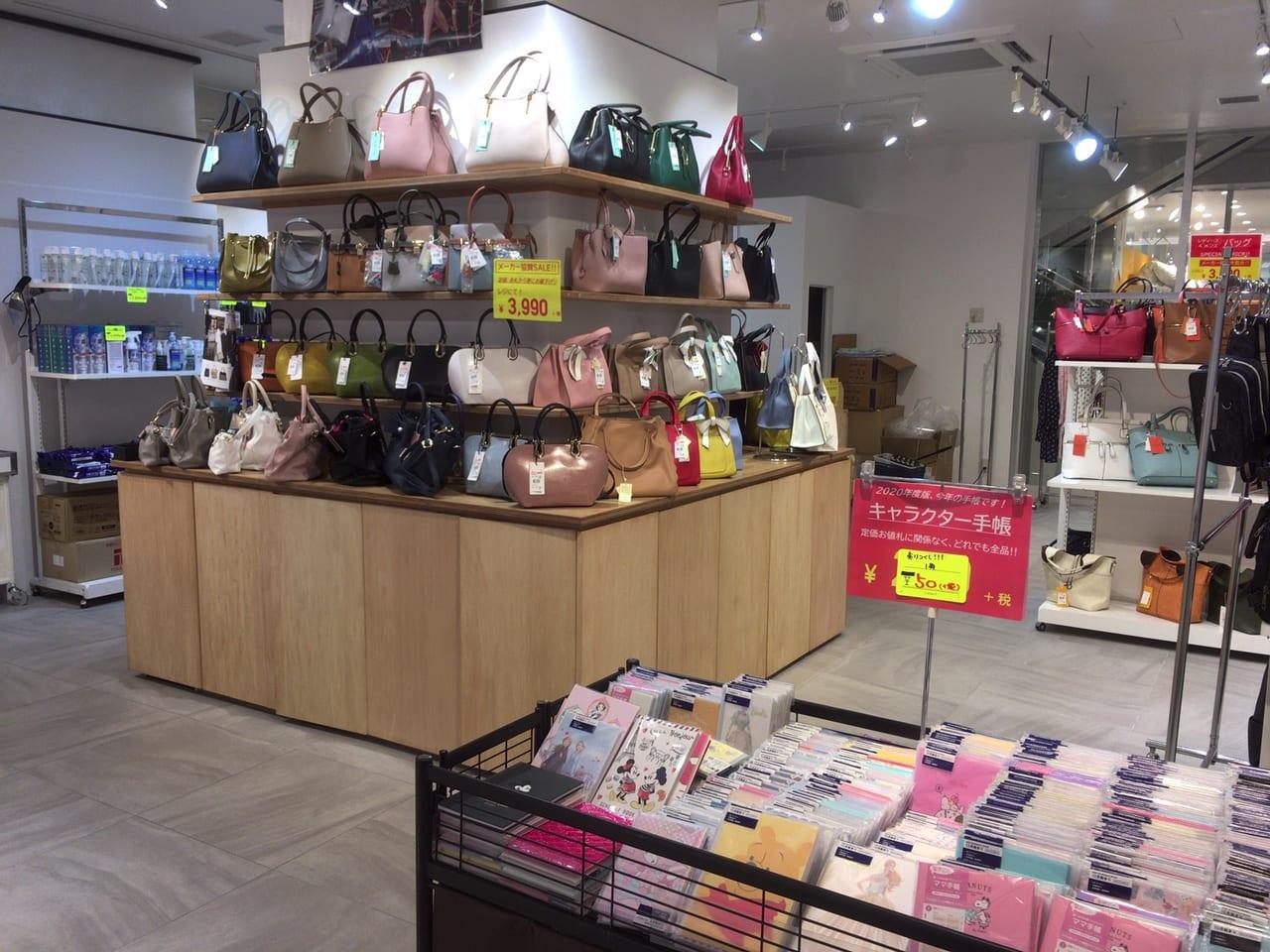 新たな店舗続々開店、3階フロアーの今をレポート!