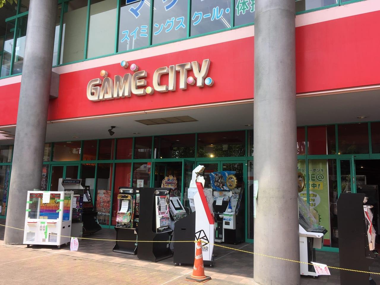 『ゲームシティ国分寺南店』は営業再開されないまま閉店となりました。グッズ交換どうなる?!