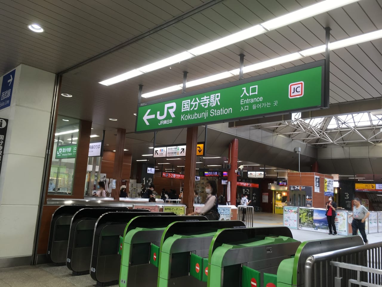 7月24日11時05分頃からJR中央線国分寺駅で人が転落し、上下線の一部列車に遅れが出ているようです。