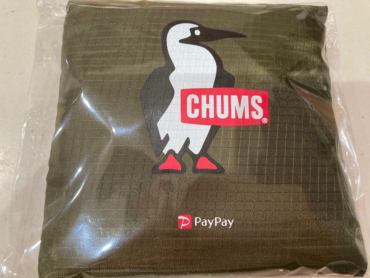 数量限定!!セブンイレブンにてPayPayで700円以上購入するとCHAMSのエコバックがもらえる!!