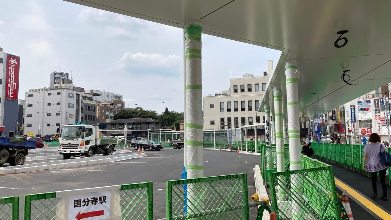 雨の日も便利に!7/20から国分寺駅北口の立川バスとタクシー乗り場の位置が変わりました。