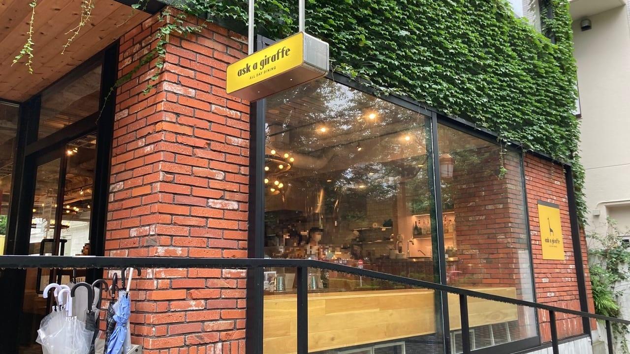 大学通りにあるカフェ『ask a giraffe 国立店』が8月2日で一時休業、店名も変わりリニューアルオープン予定!!