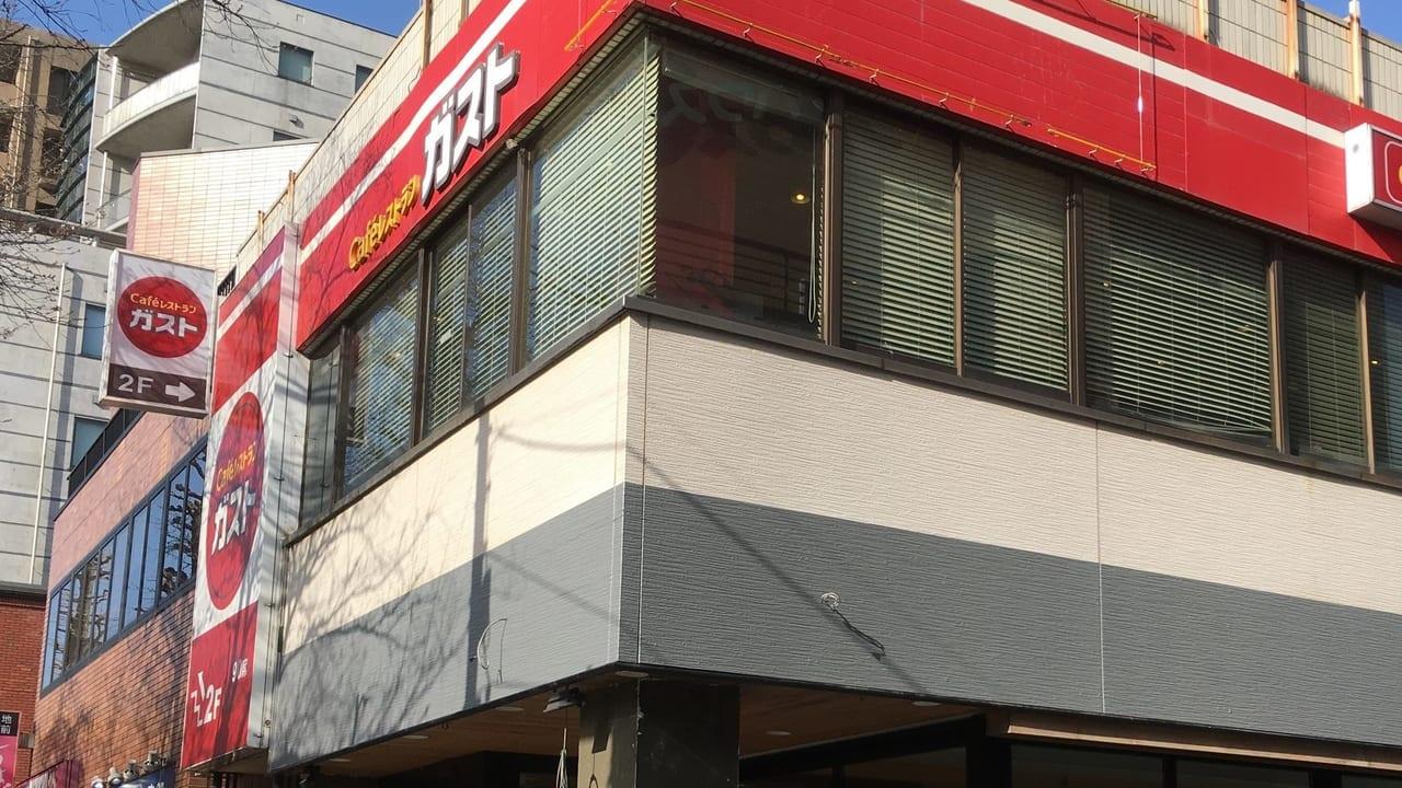 衝撃・・『ガスト国立駅前店』が7月26日で閉店。チェーン店の閉店が相次いでいます
