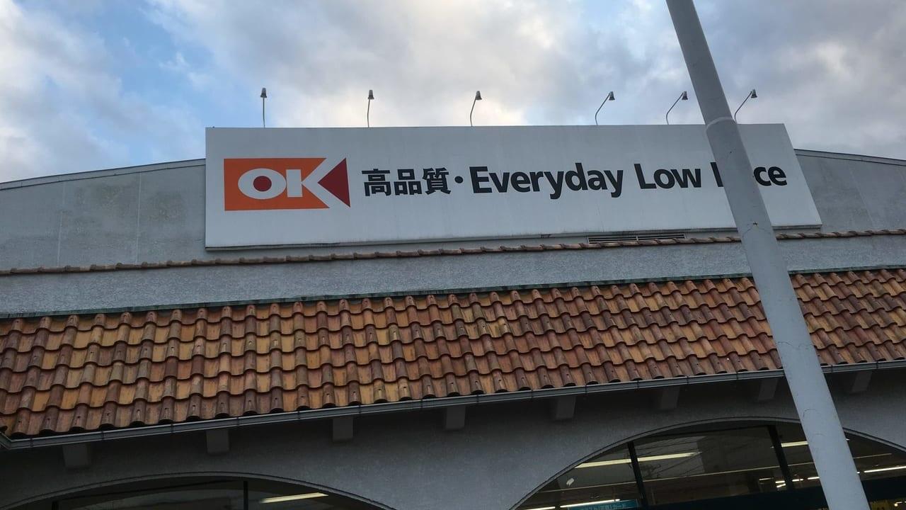 市内のスーパー従業員に新型コロナウイルス感染者が確認されました。