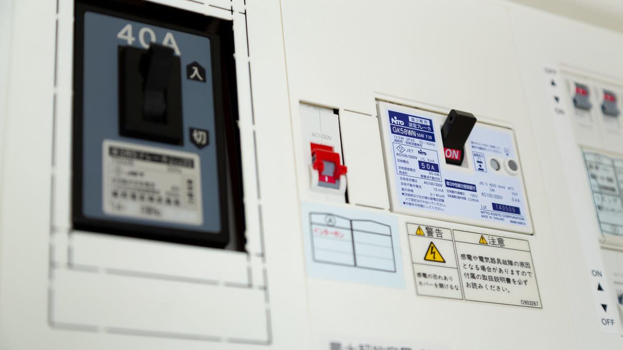 8月16日(日)16時半頃、停電が発生した地域があります。エアコンなど電気製品の復旧もご注意ください!