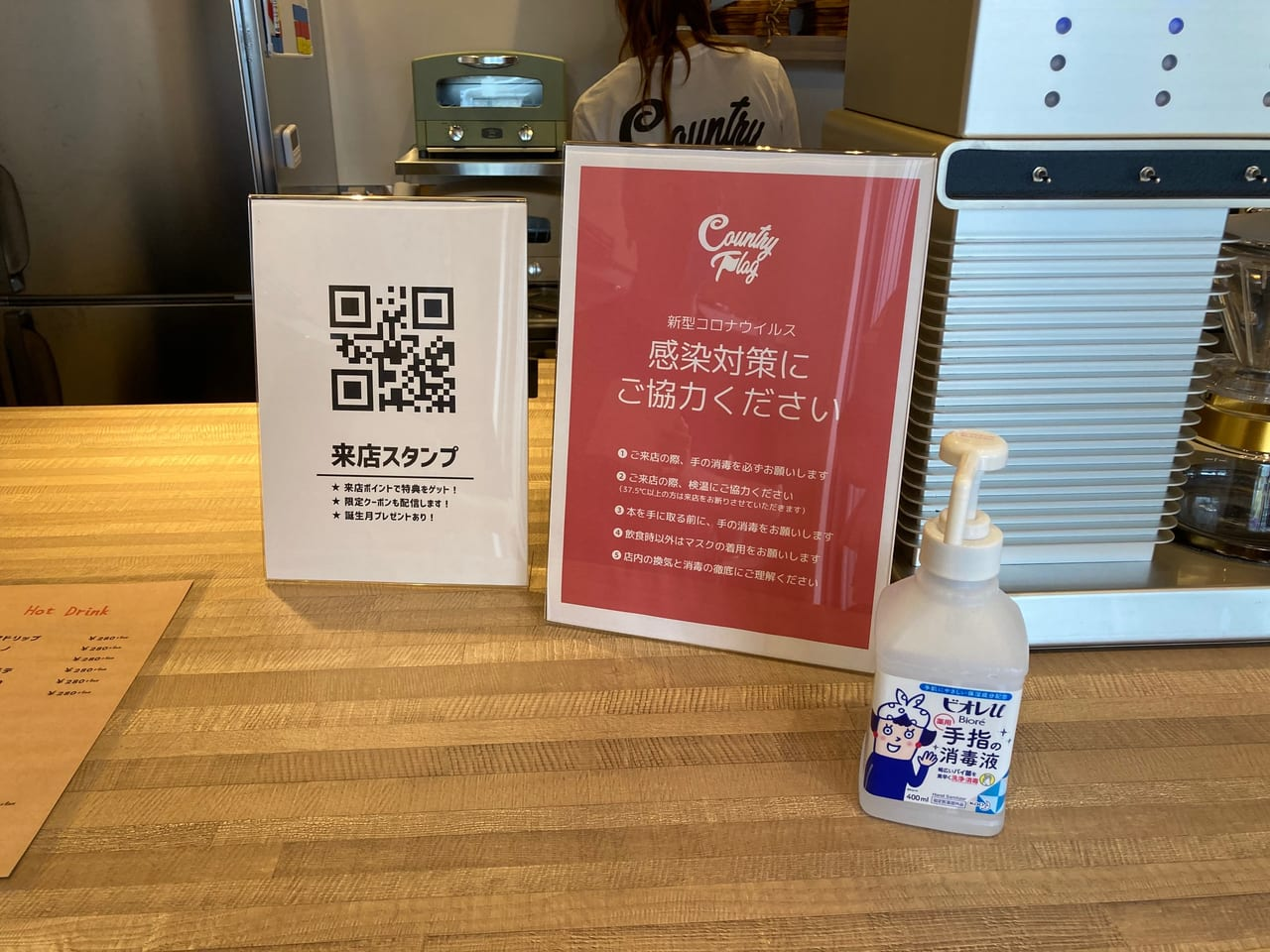 駅近のcoffee&book&workカフェ「カントリーフラッグ」が9月1日(火)オープン