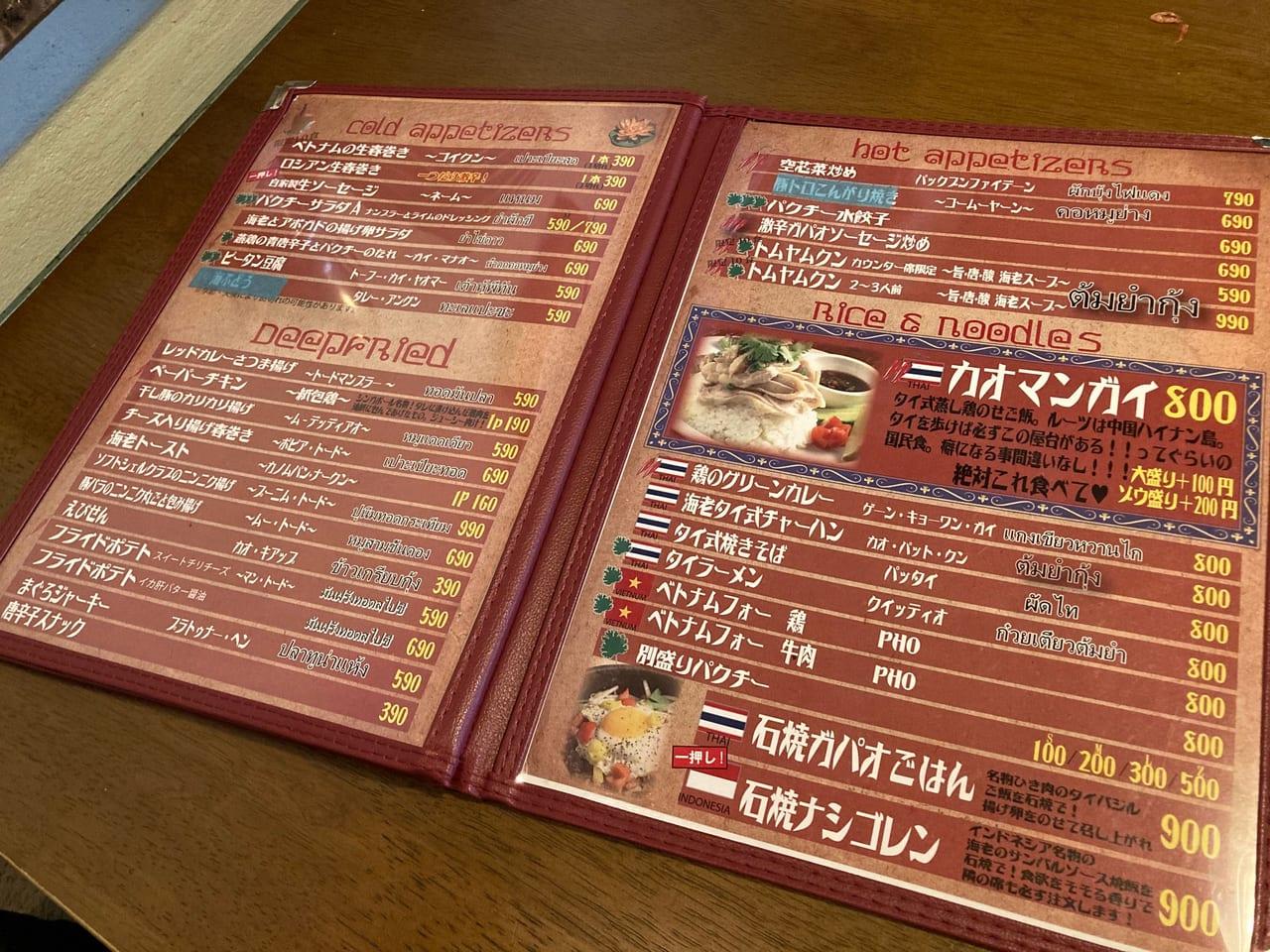 Go To Eatも使える!熱帯アジア食堂『2階のぞうさん』で旅行気分を味わいませんか~?