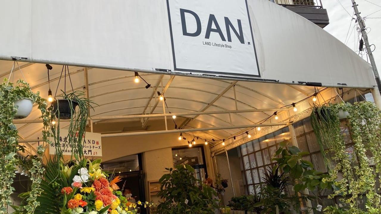 人気インテリア雑貨店「LAND」が国分寺に2号店『DAN.』を10月16日オープン!