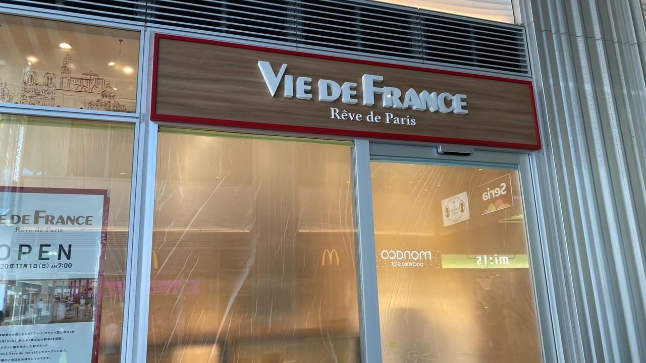 ミーツ国分寺『VIE DE FRANCE Reve de Paris』が11月1日(日)オープン!3日間オープン記念イベント開催予定!!