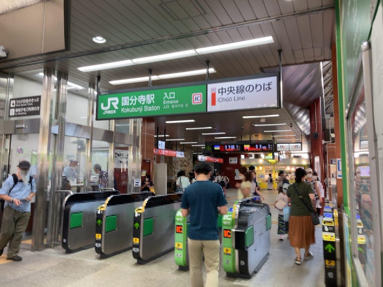 JR中央線快速電車は人身事故の影響で、11月16日午前6時10分頃から東京駅~高尾駅間で運転見合わせています。