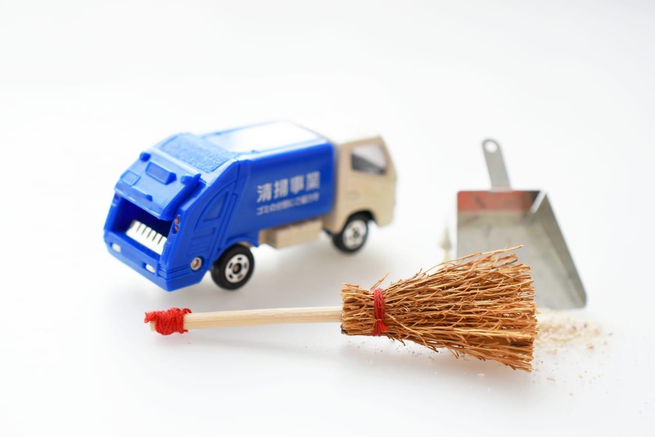 大掃除はこれからですか?!年末年始のごみ収集日を確認しておきましょう!