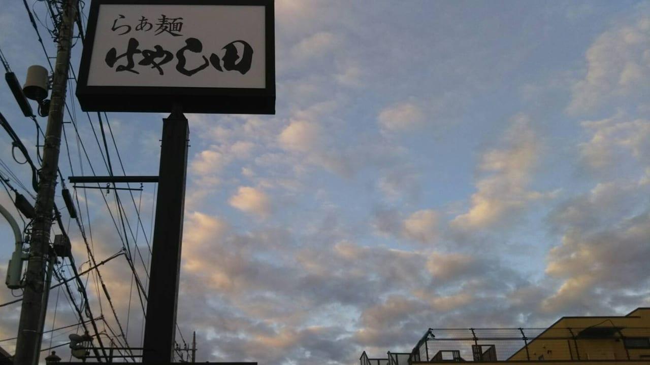 ワンコインでらぁ麺?!12月17日オープンする『はやし田国立店』で2日間キャンペーン開催!