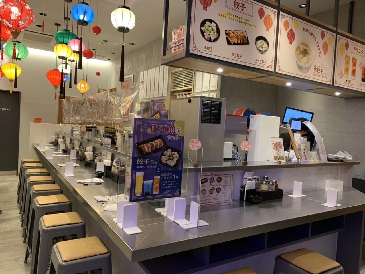 ミーツ国分寺1階に台湾料理『BullPulu Tenshin』が12月25日オープンしました!