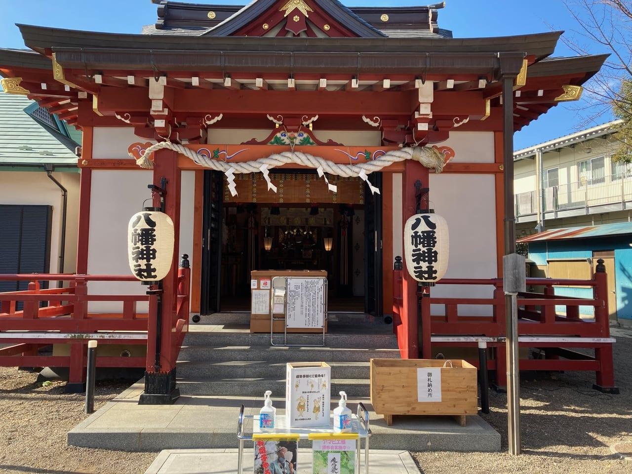 お賽銭がPayPayで払えるってホント?!本町八幡神社で分散初詣で実際に利用してみました。