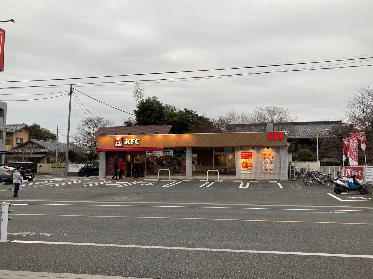 五日市街道沿いに『ケンタッキー五日市街道北町店』が1月6日オープンしていました!